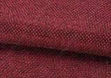 Ткань для штор Рогожка ореховая солнцезащитная, затемняющая, Турция, фото 5
