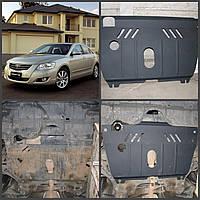 Защита двигателя Toyota RAV 4 III (2005-2012) V-2,0; 2,5; 3,5 АКПП/МКПП (двигатель, КПП: радиатор), фото 1