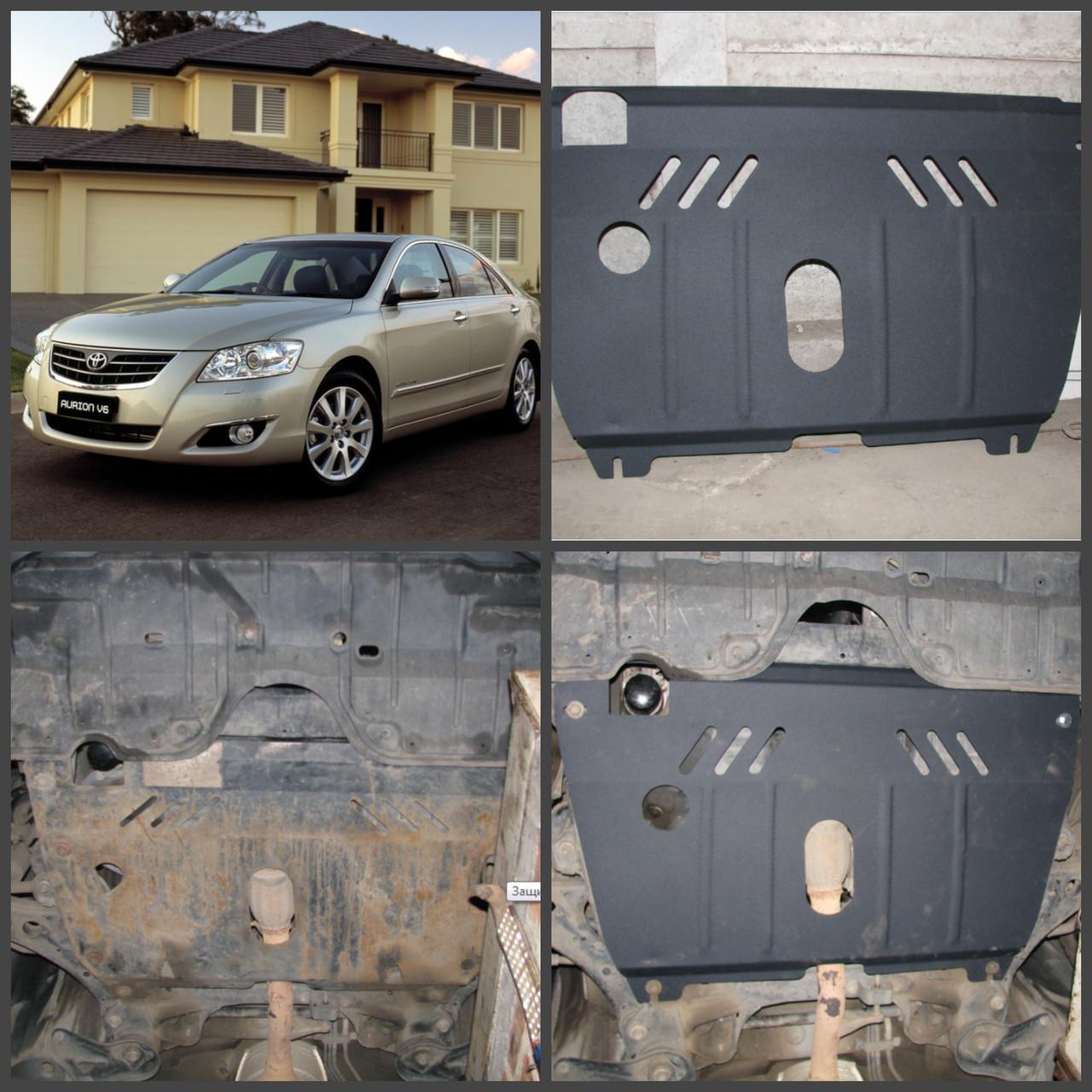 Защита двигателя Toyota RAV 4 III (2005-2012) V-2,0; 2,5; 3,5 АКПП/МКПП (двигатель, КПП: радиатор)