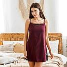 Комплект жіночий халат + пеньюар бордового кольору, фото 2