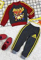 Дитячий спортивний костюм А)