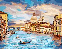 Картина по Номерам Венеция