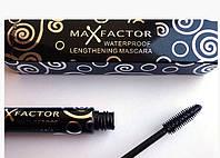 Водостойкая удлиняющая тушь для ресниц Max Factor Masterpiece Waterproof Mascara