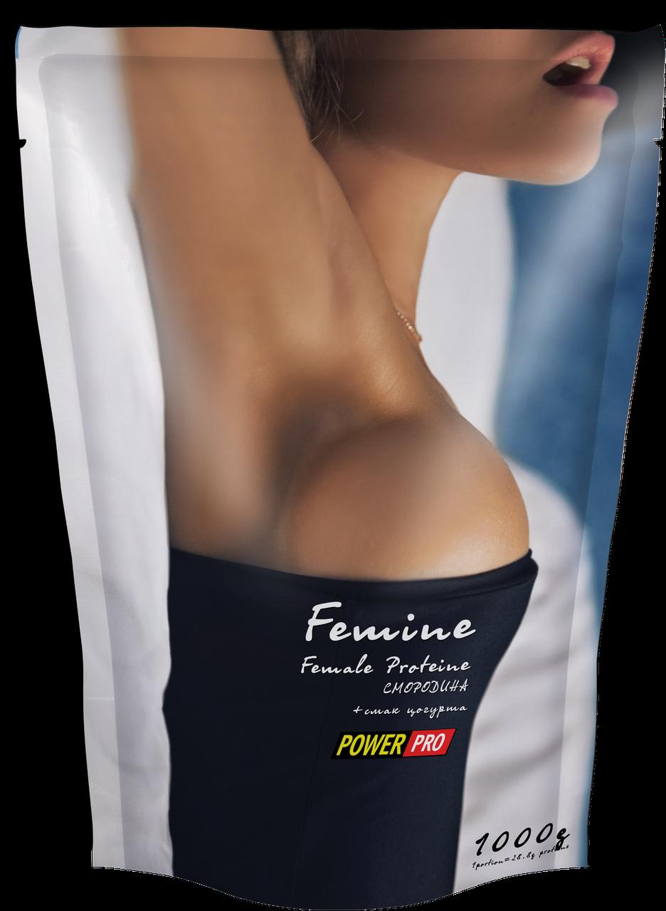 Протеїн Femine Power Pro 1 кг смородина + йогурт