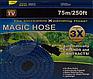 Поливочный Шланг Magic xHose 75m/250ft, фото 10