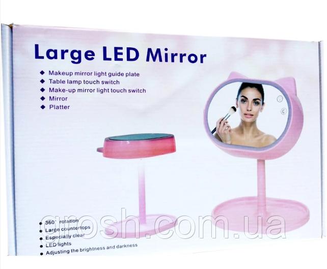 РАСПРОДАЖА!!! Зеркало с подсветкой и подставкой Mirror Lamps БИРЮЗОВЫЙ