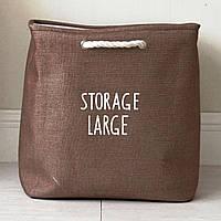 Корзина для игрушек, белья, хранения Большой склад, коричневый Berni Home