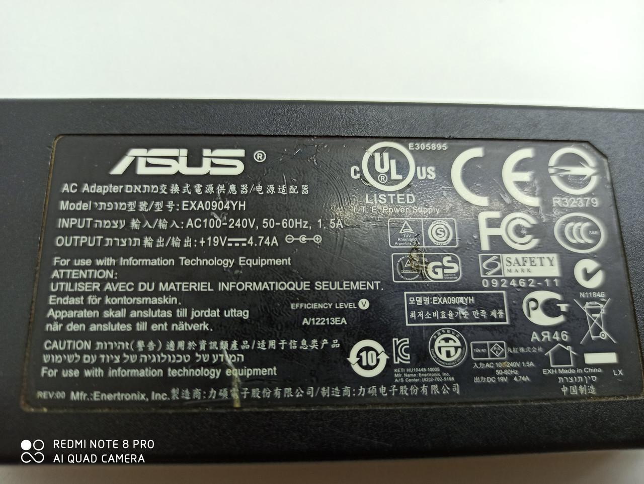 Блок живлення ноутбука ASUS (оригінал)
