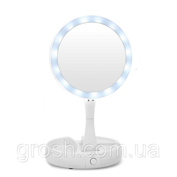 РАСПРОДАЖА!!! Складное зеркало для макияжа My Fold с подсветкой