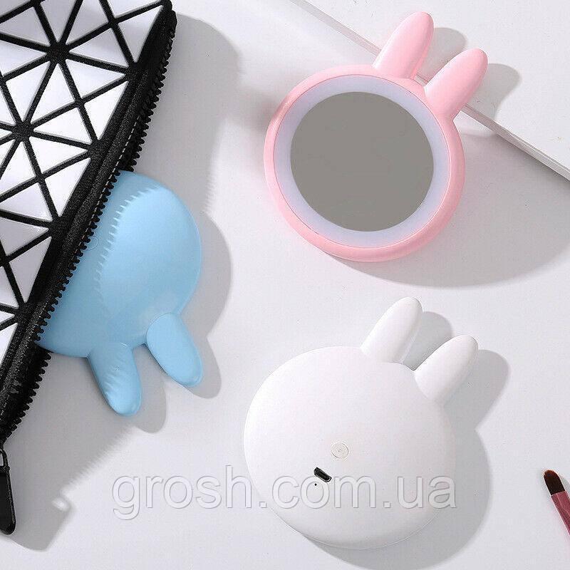 РАСПРОДАЖА!!! Зеркало макияжное для путешествий со светодиодной подсветкой Rabbit Makeup Mirror