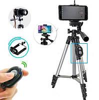 Телескопічний Штатив для камери телефону фотоапарата портативний розкладний з Bluetooth пультом ДУ 35-102 см трипод з чохлом DK-3888, фото 1