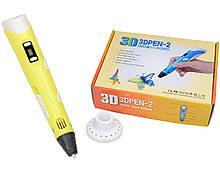 3D ручка з LCD дисплеєм і еко пластиком для 3Д малювання Pen 2 Жовта