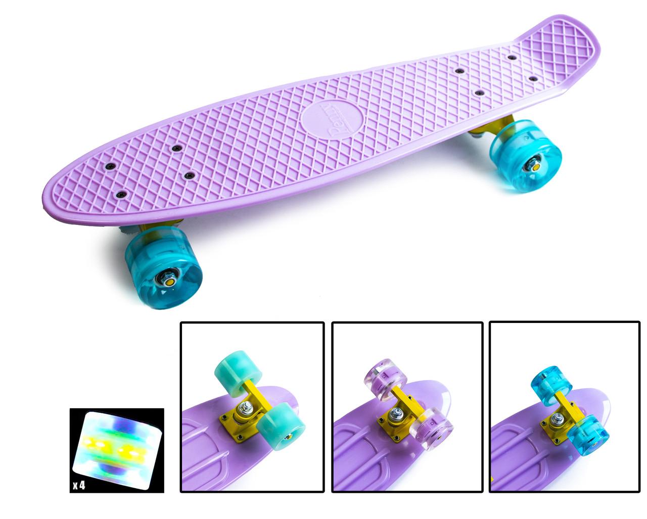 Пенні скейт борд 55 х 15 см до 75 кг ABEC-9 світяться колеса Penny Board ліловий