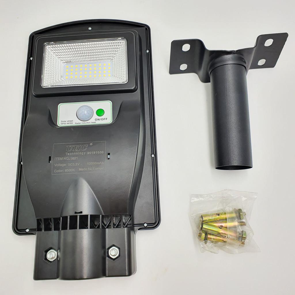 Светильник уличный на солнечной батарее с датчиком движения и аккумулятором 10000mAh LED Solar Street Light