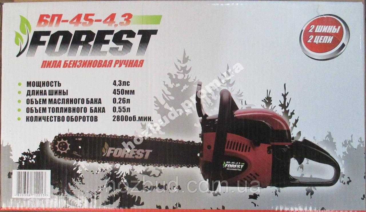 Бензопила FOREST БП-45-4.3