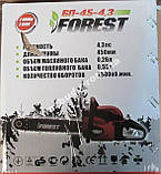 Бензопила FOREST БП-45-4.3, фото 2