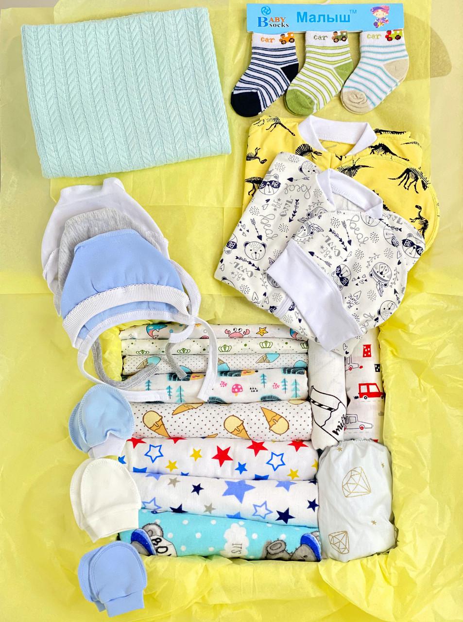 Макси набор пеленок 14+9 для мальчика + подарки!