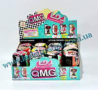 Кукла L.o.l капсула серия с натуральными волосами Лол ОМГ капсула 9cм