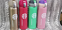"""Термос фирмы """"Starbucks"""""""