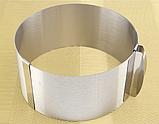 Раздвижное кольцо для торта (форма для выпечки) Cake Ring 16-30 см, фото 3