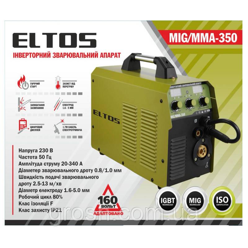 Сварочный Полуавтомат Eltos MIG/ММА-350 (два дисплея)