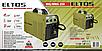 Сварочный Полуавтомат Eltos MIG/ММА-350 (два дисплея), фото 3