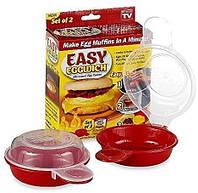 Яичница Easy Eggwich, для яичницы,омлет в микроволновке,Форма для омлета, фото 1