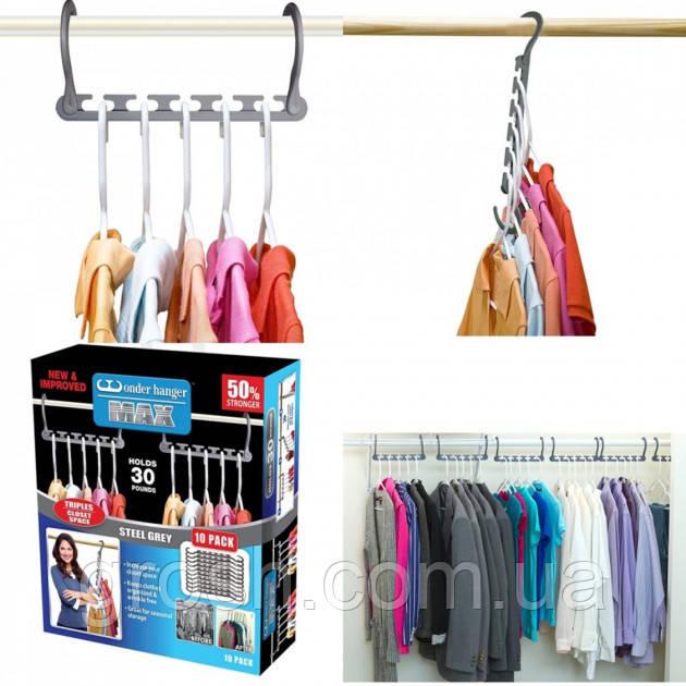 РАСПРОДАЖА!!! Вешалка для Одежды 8 в 1 Wonder Hanger Max Органайзер для Шкафа