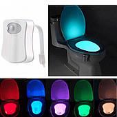 LED Подсветка для унитаза светильник ночник с датчиком движения 8 цветов