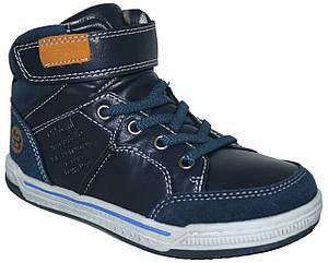 Детские ботинки для мальчика ArrigoBello Польша размеры 31-36