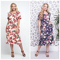 Женское летнее платье «Элегантный шик» (Розовое, синее | 50, 52, 54, 56, 58)