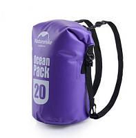 Гермомешок Naturehike Ocean Pack Double shoulder 20 л FS16M020-S purple