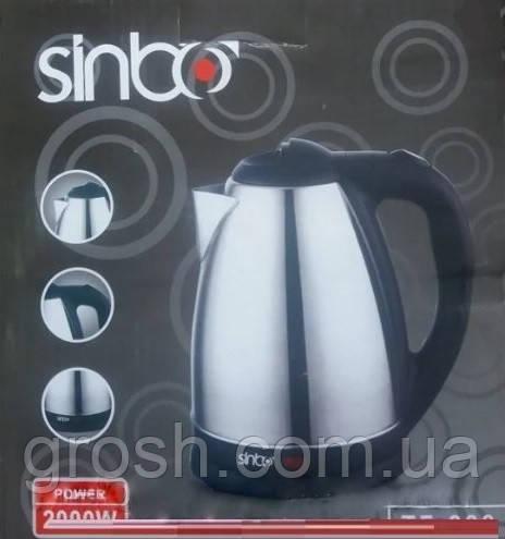 Электрический чайник Sinbo SHB-889