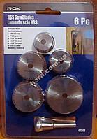 Набор отрезных дисков для гравера