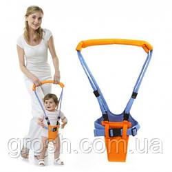 Детские вожжи Moby Baby детский поводок, ходунки Moon Walk