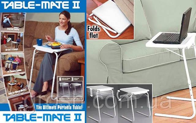 Мобильный складной столик для ноутбука и еды Table Mate II с регулировкой высоты и наклоном