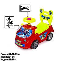 Машинка толокар музыкальная детская каталка для прогулок 4 мелодии Spiderman 888 Красный