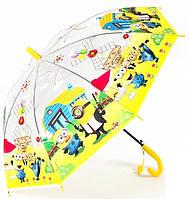 Детский зонтик трость полуавтомат зонт Миньоны