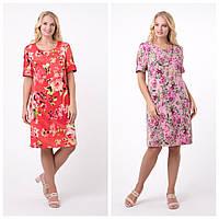 Женское летнее платье больших размеров «Лидия» (Алое, сиреневое | 48, 50, 52, 54, 56)