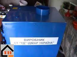 Котел на твердом топливе Idmar UKS мощностью 17 кВт, фото 3