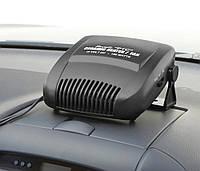 Автомобильный обогреватель салона от прикуривателя Авто вентилятор