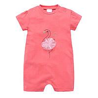 Песочник для девочки Фламинго Berni Kids (0-3 мес)