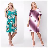 Летнее платье больших размеров женское «Лидия» (Бирюзовое, лиловое | 48, 52, 56)