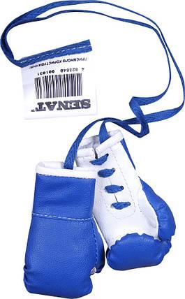 Сувенірні боксерські рукавички Senat, синьо-білі (1031-bl/wht), фото 2