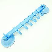 Вешалка универсальная с крючками на вакуумных присосках 33х7 см голубой