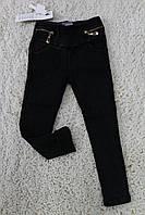 Стрейчеві утеплені брюки для дівчаток 6 років