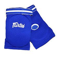 Налокотники Fairtex EBE1 синий