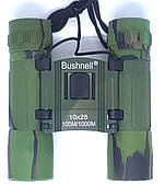 Влагозащищённый бинокль карманный с чехлом оптика для наблюдения Bushnell 10x25