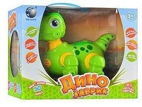 Интерактивная игрушка Динозаврик T46-D1974