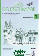 Null Das Neue Deutschmobil 1. Arbeitsbuch